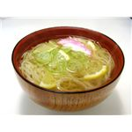 鶏塩や レモン果汁付 比内地鶏の鶏塩スープで食べる稲庭うどん ご贈答用 4食入の詳細ページへ