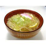 鶏塩や レモン果汁付 比内地鶏の鶏塩スープで食べる稲庭うどん ご贈答用 6食入の詳細ページへ
