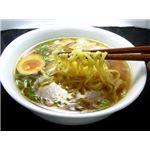 【比内地鶏】 中華そば (8食セット)