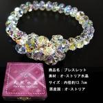 【天然石】【開運】【パワーストーン】【お守り】ブレスレット レインボー水晶 クラック水晶