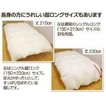 ニューゴールドラベル付ホワイトダウン70% 国産生成無地羽毛布団 セミダブル 超ロング