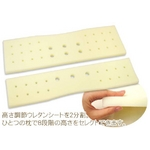 東京西川 新リラクゼーションフォーム低反発枕 エンジェルフロート 低め(約8cm)