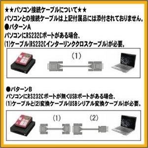 カシオ レジスター TE-300 レッド【PC接続ケーブルパターンAセット】