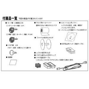 カシオ レジスター TE-300 シルバー【ロールペーパー10巻、PC接続ケーブルパターンBセット】