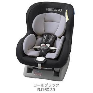RECARO(レカロ) チャイルドシート Start iQ スタートアイキュー コールブラック