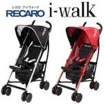 RECARO(レカロ) ベビーカー i-walk  ローテブリッツェン(赤)