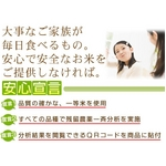 【平成22年産新米】 澤田農場の新潟県上越産コシヒカリ白米 25kg(5kg×5袋)