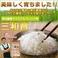 【お試しにも!】 澤田農場のオリジナルブレンド米(三和音)白米 5kg
