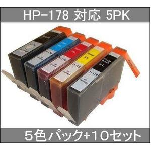 ヒューレット・パッカード(HP)HP-178BK/HP-178XL PBK/C/M/Y (ICチップなし) 互換インク カートリッジ 5色パック 10セット