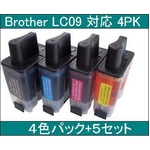 【Brother対応】LC09 BK/C/M/Y 互換インクカートリッジ 4色パック 【5セット】