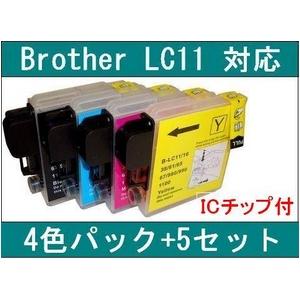 【Brother対応】LC11 ブラック/シアン/マゼンタ/イエロー 互換インクカートリッジ4色パック 【5セット】