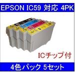 【EPSON対応】IC59-BK/C/M/Y (ICチップ付)互換インクカートリッジ 4色パック 【5セット】の詳細ページへ