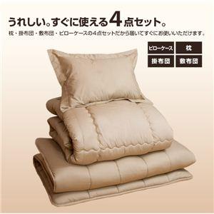 防ダニ・抗菌・防臭加工わたマイティトップII使用の清潔・快適寝具4点セット シングル ブラウン