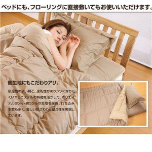防ダニ・抗菌・防臭加工わたマイティトップII使用の清潔・快適寝具6点セット ダブル アイボリー
