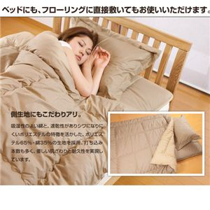 防ダニ・抗菌・防臭加工わたマイティトップII使用の清潔・快適寝具6点セット ダブル ツートン