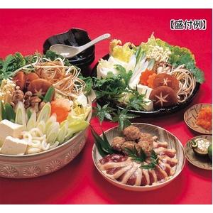 【鹿児島から直送】薩摩鴨鍋セット(3〜4人前)