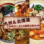 麺類|シャイニング