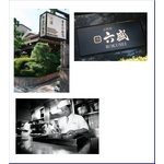 京料理六盛 うなぎ蒲焼セットの詳細ページへ