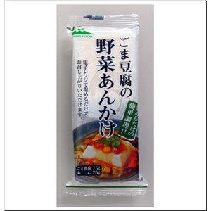 ごま豆腐の野菜あんかけ