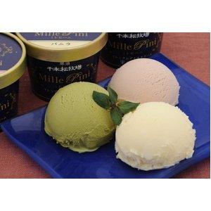 ミレピーニアイスクリームセット8個入