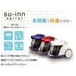 竜巻サイクロン方式クリーナー su-inn spiral(スーイン スパイラル) レッド 【3台セット】