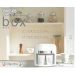 あRe:ctro(レクトロ) ドリップ式コーヒーメーカー box(ボックス) BKE-05