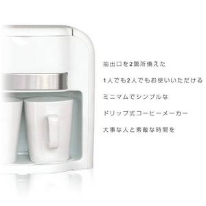 Re:ctro(レクトロ) ドリップ式コーヒーメーカー box(ボックス) BKE-05