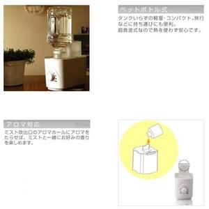 Re:ctro(レクトロ) アロマ加湿器 ペットボトル式  bottle(ボトル) BBH-07