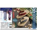 竹皮健康スポンジ草履(可憐)の詳細ページへ