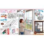 <通年対応>断熱・結露防止2重飾り窓キット ブラウンの詳細ページへ