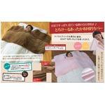 とろけ〜る 毛布のような布団衿カバー クリスタルピンクの詳細ページへ