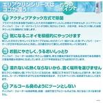 【家庭用にポータブルタイプ】空間除菌ドライミスト発生器 『エリアクリン』CS-P101★『ディゾルバウォーター』5L付