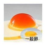 こだわり卵で作ったバウムクーヘン「太陽の贈り物」(2個セット)