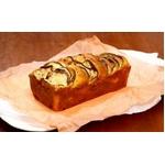 カフェ・ド・ヴェルサイユの塩ケーキ 4本セット