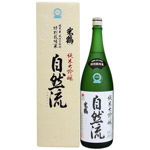 米鶴(よねづる) 純米大吟醸 自然流(じねんりゅう) 1800ml