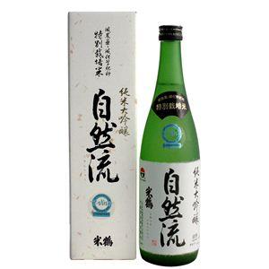 米鶴(よねづる) 純米大吟醸 自然流(じねんりゅう) 720ml