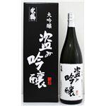 米鶴(よねづる) 盗み吟醸 大吟醸 1800ml