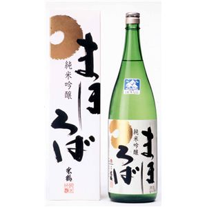米鶴(よねづる) 純米吟醸 まほろば 1800ml