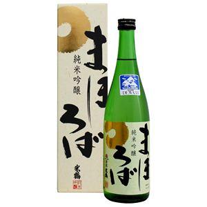 米鶴(よねづる) 純米吟醸 まほろば 720ml