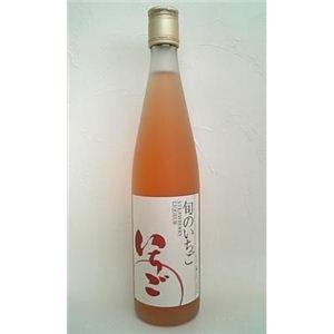 球磨常楽 リキュール 旬のいちご酒 500ml