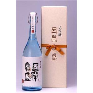 日栄 歳盛 大吟醸酒 1800ml瓶