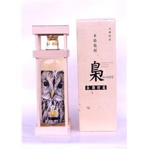 25° 長期熟成麦焼酎 梟(ふくろう) 720ml瓶 【本格焼酎】