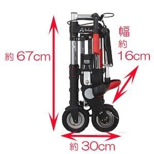 コンパクト軽量折り畳み自転車 A-bike Plus(エーバイクプラス) 6インチ 【ノーマル版】