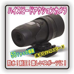 【小型カメラ】アクションビデオカメラ SDタイプ ブラック (50fps描画)