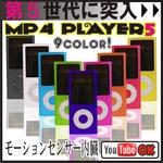 2.2インチ薄型充電式 MP3/MP4/WMVプレーヤー 4GB typeD ブラック (第5世代カメラ付)
