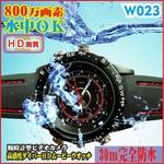 【小型カメラ】腕時計型 ムービーHDダイバーカメラ  W023 (防水30m HD画質 800万画素)