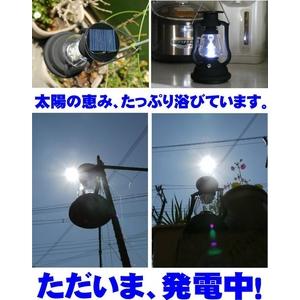 防災LEDランタン 明るい7灯ライト(レッド) バッテリー内蔵型ソーラー発電&手動発電機能【電丸】