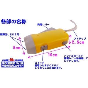 すぐに使える手動発電機能!おしゃれな防災LEDフラッシュライト 明るい2灯ライト (ブルー)
