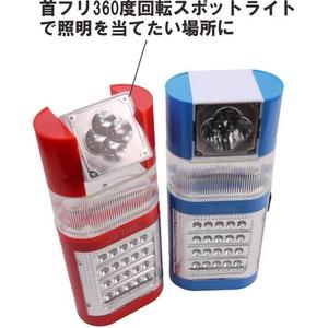 【単一型乾電池付き】防災LEDランタン明るい20灯(JL-5288) 【レッド】