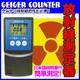 放射線測定器ガイガーカウンターJB4020 放射能漏れ対策 GEIGER COUNTER 日本語説明書付き